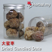 Dry Herbal Big Candied Date - 50g