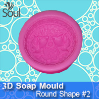 3D Soap Mould - Round Shape #2
