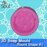 3D Soap Mould - Round Shape #3