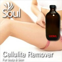 Essential Oil Cellulite Remover - 500ml