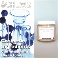 Cold Mix Emulsifier ( Cream Agent ) - 100g